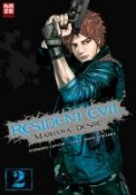 Serizawa, Naoki Resident Evil 02