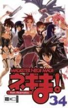 Akamatsu, Ken Negima! Magister Negi Magi 34