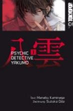 Kaminaga, Manabu Psychic Detective Yakumo 01