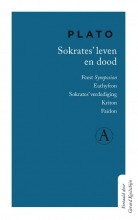 Plato , Sokrates` leven en dood