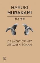 Haruki  Murakami De jacht op het verloren schaap