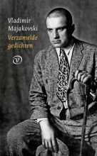 Vladimir Majakovski , Verzamelde gedichten
