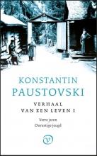 Konstantin Paustovski , Verre jaren en Onrustige jeugd