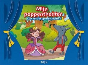 Mijn poppentheater Een reis in sprookjesland