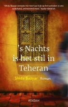 Shida  Bazyar `s Nachts is het stil in Teheran