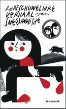 Wilhelm Grimm Jacob Grimm, Het afschuwelijke verhaal van Sneeuwwitje