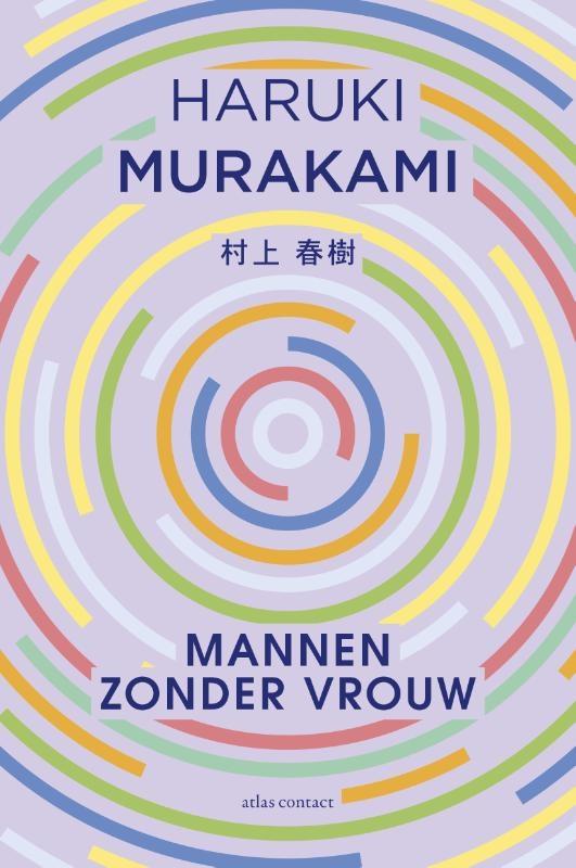 Haruki Murakami,Mannen zonder vrouw