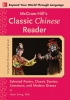 Ph.D. Xiong  Huan,McGraw-Hill`s Classic Chinese Reader