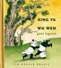 Jet  Bakels,Xing Ya en Wu Wen gaan logeren, luxe gouden boekje, ism. Ouwehands Dierenpark