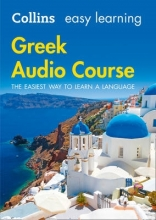 Collins Dictionaries Greek Audio Course