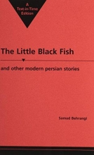 Behrangi, Samad The Little Black Fish and Other Modern Persian Stories