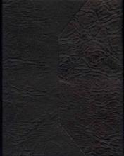 Frieri Wrap Journal Black