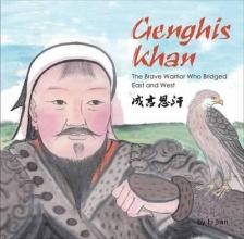 Jian, Li Genghis Khan