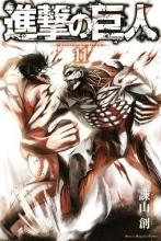 Isayama, Hajime Attack on Titan, Volume 11