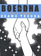 Osamu  Tezuka Boeddha 8 Jetavana