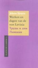 Jelena  Sjvarts Werken en dagen van de non Lavinia Trudy i dni Lavinii