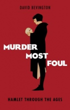 Bevington, David Murder Most Foul