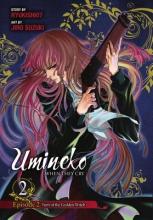 Ryukishi07 Umineko When They Cry Episode 2 Turn of the Golden Witch 2