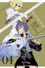Nomura, Tetsuya Final Fantasy Type-0 Side Story, Volume 4