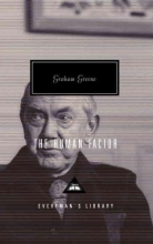 Greene, Graham The Human Factor