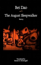 Beidao The August Sleepwalker