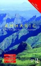 David L. Appleyard Colloquial Amharic