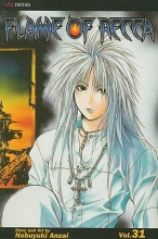 Anzai, Nobuyuki Flame of Recca, Volume 31
