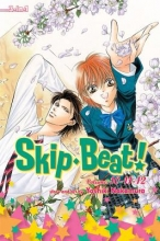 Nakamura, Yoshiki Skip Beat! 10-11-12