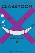 Matsui, Yusei Assassination Classroom 6