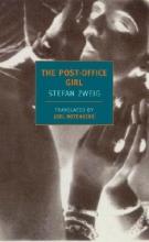 Zweig, Stefan The Post-Office Girl