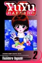 Togashi, Yoshihiro,   Leach, Gary YuYu Hakusho 2