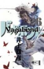 Takehiko, Inoue Vagabond 26