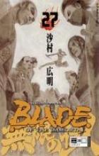 Samura, Hiroaki Blade of the Immortal 27