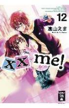 Toyama, Ema xx me! 12