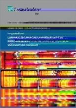 Höffler, Hannes Lumineszenz-Imaging Anwendungen in industrieller Fertigungsumgebung von Silicium-Solarzellen.