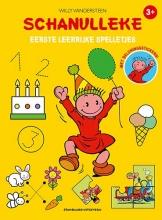 Eric De Rop , Schanulleke eerste leerrijke spelletjes met beloningsstickers 3+