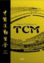 Sun  Peilin Sports medicine in TCM