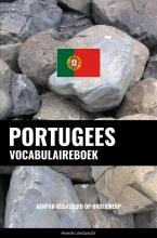 Pinhok Languages , Portugees vocabulaireboek