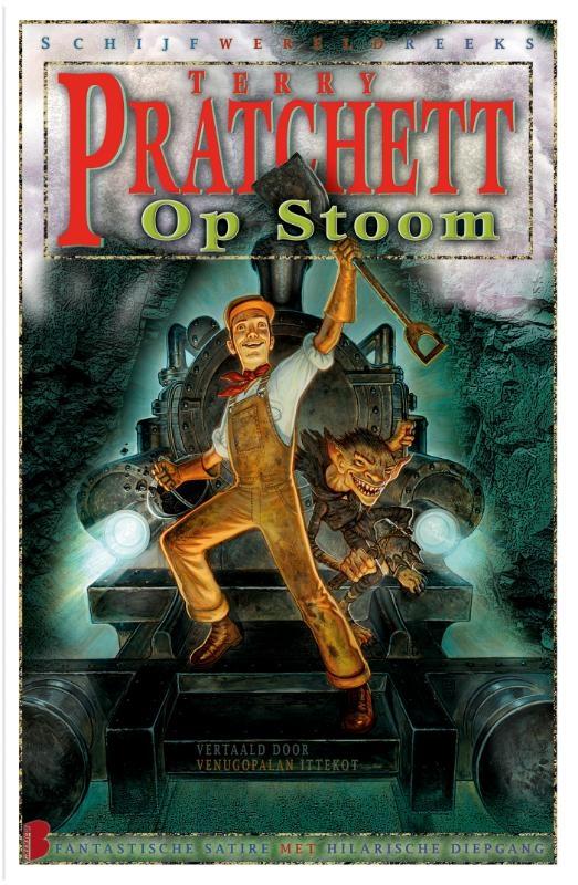 Terry Pratchett,Op Stoom