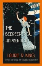 King, Laurie R Beekeepers Apprentice