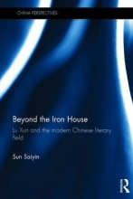 Saiyin, Sun Beyond the Iron House