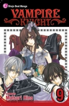 Hino, Matsuri Vampire Knight 9