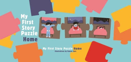 , My First Story Puzzle Home