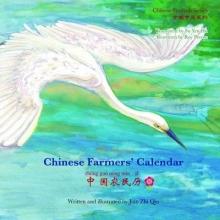 Qiu, Jian Zhi Chinese Farmers` Calendar