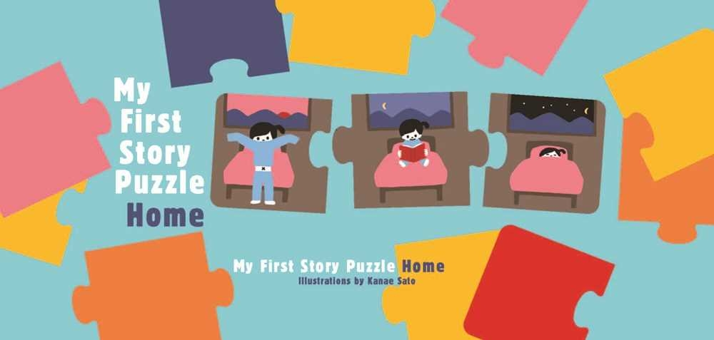 ,My First Story Puzzle Home