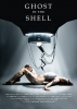 T. Ubukata, Ghost in the Shell (mti Novelisation)