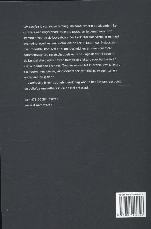 Piet Gerbrandy,Vlinderslag