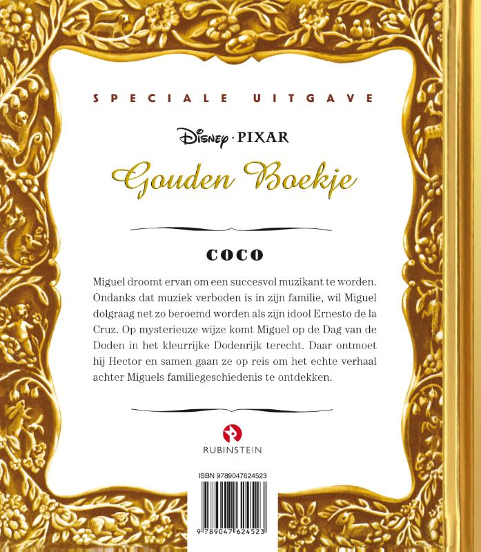 Disney Pixar,Coco