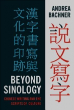Bachner, Andrea Beyond Sinology - Chinese Writing and the Scripts of Culture