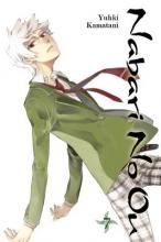 Kamatani, Yuhki Nabari No Ou, Volume 7